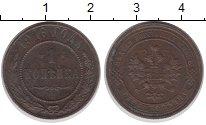 Изображение Монеты 1894 – 1917 Николай II 1 копейка 1916 Медь