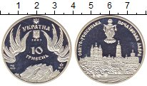 Изображение Монеты Украина 10 гривен 2003 Серебро UNC-