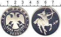 Изображение Монеты Россия 3 рубля 2003 Серебро Proof