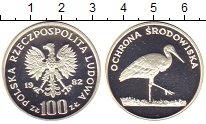 Изображение Монеты Польша 100 злотых 1982 Серебро Proof