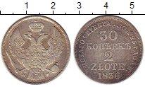 Изображение Монеты 1825 – 1855 Николай I 30 копеек 1836 Серебро VF