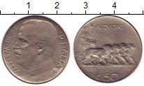 Изображение Монеты Италия 50 сентесим 1921 Медно-никель XF