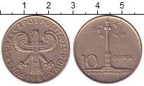 Изображение Монеты Польша 10 злотых 1966 Медно-никель XF