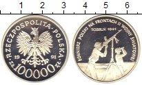 Изображение Монеты Польша 100000 злотых 1991 Серебро Proof