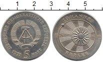 Изображение Монеты ГДР 5 марок 1971 Медно-никель XF