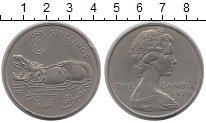 Изображение Монеты Гамбия 8 шиллингов 1970 Медно-никель UNC