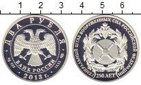 Изображение Монеты Россия 2 рубля 2013 Серебро Proof