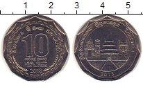 Изображение Мелочь Шри-Ланка 10 рупий 2013 Медно-никель UNC