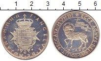 Изображение Монеты Мальтийский орден 9 тари 1969 Серебро Proof- Агнец  Божий