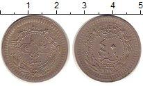 Изображение Монеты Турция 40 пара 1912 Медно-никель XF Мухаммед V