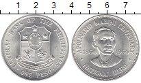 Изображение Монеты Филиппины 1 песо 1964 Серебро UNC-