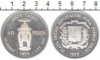 Изображение Монеты Доминиканская республика Доминиканская республика 1975 Серебро Proof