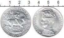 Изображение Монеты Италия 5000 лир 1995 Серебро UNC