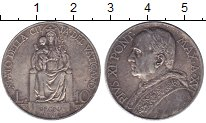 Изображение Монеты Ватикан 10 лир 1937 Серебро XF- Понтифик  Пий XI