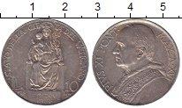 Изображение Монеты Ватикан 10 лир 1937 Серебро XF Понтифик  Пий XI