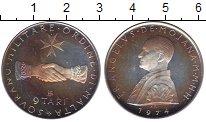Изображение Монеты Мальтийский орден 9 тари 1974 Серебро Proof- рукопожатие