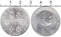 Изображение Монеты Ватикан 500 лир 1999 Серебро UNC-