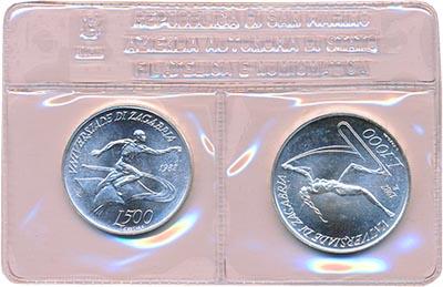 Изображение Наборы монет Сан-Марино Студенческие спортивные игры в Загребе 1987 Серебро UNC
