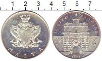 Изображение Монеты Мальта 2 фунта 1973 Серебро Proof-