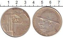 Изображение Монеты Италия 20 лир 1928 Серебро XF