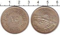 Изображение Монеты Египет 25 пиастров 1964 Серебро UNC- Отведение  Нила