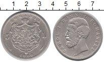 Изображение Монеты Румыния 5 лей 1880 Серебро VF+