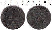 Изображение Монеты 1801 – 1825 Александр I 5 копеек 1809 Медь VF+