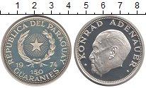 Изображение Монеты Парагвай 150 гарани 1974 Серебро Proof-