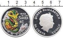 Изображение Монеты Тувалу 50 центов 2013 Серебро Proof Год змеи