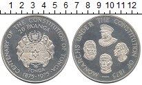 Изображение Монеты Тонга 20 панга 1975 Серебро Proof-