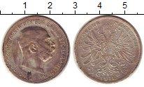 Изображение Монеты Австрия 2 кроны 1912 Серебро XF-
