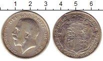 Изображение Монеты Великобритания 1/2 кроны 1914 Серебро VF