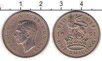 Изображение Монеты Великобритания 1 шиллинг 1951 Медно-никель XF
