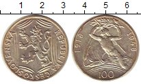 Изображение Монеты Чехословакия 100 крон 1948 Серебро UNC- 30 - летие  независи