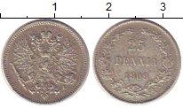 Изображение Монеты 1894 – 1917 Николай II 25 пенни 1909 Серебро XF