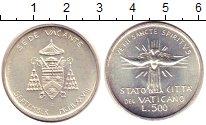 Изображение Монеты Ватикан 500 лир 1978 Серебро UNC- Престол  вакантен