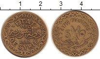 Изображение Монеты Сирия 5 пиастров 1935 Латунь XF