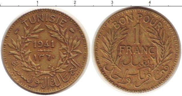 Картинка Монеты Тунис 1 франк Латунь 1941