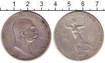 Изображение Монеты Австрия 5 крон 1908 Серебро XF-