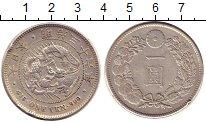 Изображение Монеты Япония 1 йена 1903 Серебро XF Муцухито