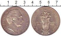 Изображение Монеты Бавария 1 талер 1855 Серебро UNC-