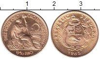 Изображение Монеты Перу 10 солей 1965 Золото UNC КМ# 236 Проба 900. 4