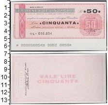 Изображение Боны Италия 50 лир 1977  XF