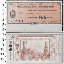 Изображение Банкноты Италия 50 лир 1977  XF