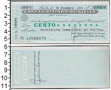 Изображение Банкноты Италия 100 лир 1976  XF