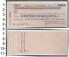 Изображение Банкноты Италия 150 лир 1976  XF