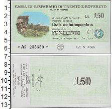 Изображение Боны Италия 150 лир 1977  XF