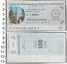 Изображение Боны Италия 100 лир 1977  XF
