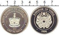 Изображение Монеты Тонга 1 паанга 1996 Серебро Proof