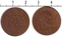 Изображение Монеты Ватикан 10 сентим 1936 Бронза XF